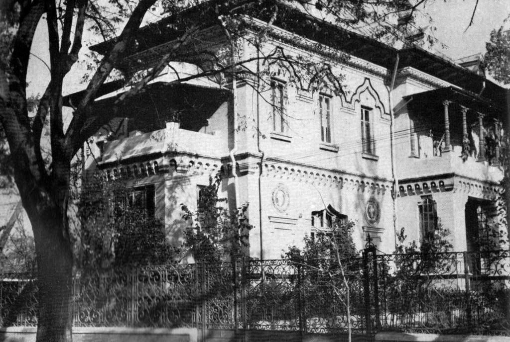 Vila Robescu - Sinaia, 1897